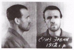 Ob ROT, ob BRAUN: Wie sich die Bilder gleichen. Jöris nach seiner Verhaftung 1949 - © MEMORIAL Deutschland e.V.