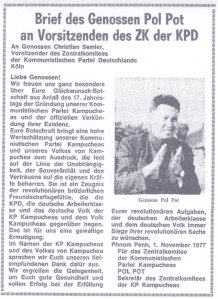 Akzeptierte Ergebenheitsadresse eines roten Massenmörders von 1977 - Archiv 17.Juni