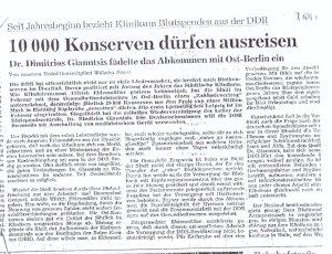 Bereits 1988 berichteten Medien über den DDR-Blut-Import - Dt. Bundestag, Drs.12/7600
