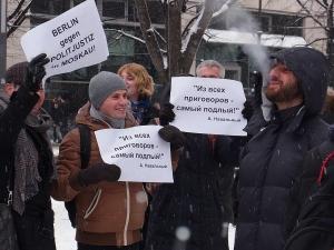 Menschrechtler aus der Ukraine und Russland demonstrierten ebenfalls - Foto: LyrAg