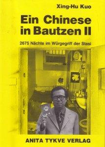 Ein beeindruckendes Zeugnis über die zweite deutsche Diktatur - Archiv: LyrAg